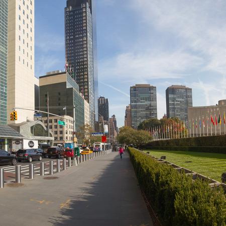 the united nations: Cerca de la Sede de las Naciones Unidas