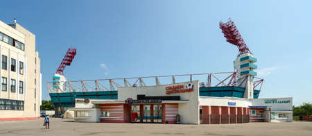 centric: GOMEL, BELARUS - JUNE 25, 2015: Central Stadium can accommodate 14,307 spectators, has three covered tribunes and meets the requirements of UEFA (after the reconstruction of 2003-2006)