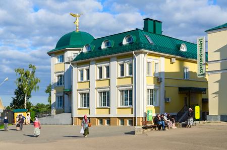 seraphim: DIVEEVO, RUSSIA - AUGUST 22, 2015: Unknown pilgrims are located near House pilgrim and pilgrimage center at the Holy Trinity Seraphim-Diveevo monastery, Diveevo, Russia