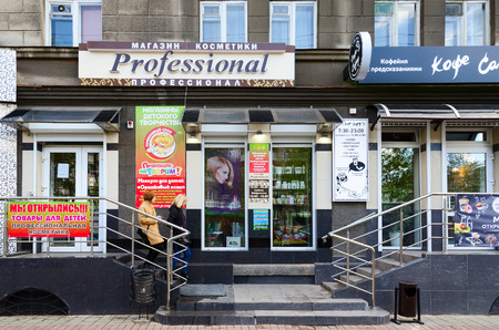 predictions: GOMEL, BELARUS - APRIL 23, 2016: Unidentified people visit new Cosmetics Shop Professional , Shop of child creativity Orange Elephant, a coffee shop with the predictions Coffee Sound on Victory Street 8, Gomel, Belarus Editorial