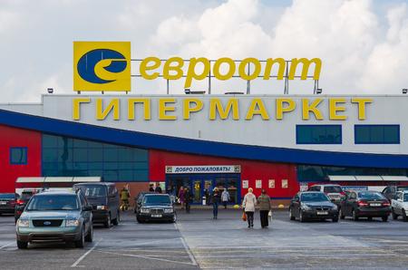 GOMEL, BELARUS - APRIL 14, 2016: Unidentified people go to the hypermarket Euroopt on the street Khatayevich, Gomel, Belarus