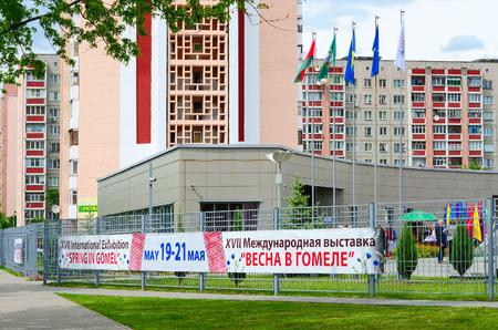 attend: GOMEL, BELARUS - MAY 19, 2016: Unidentified people attend the XVII International exhibition Spring in Gomel, May 19-21, 2016, Gomel, Belarus