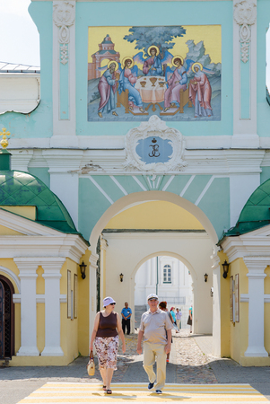 kostroma: KOSTROMA, RUSSIA - JULY 20, 2016: Unidentified people visit famous Holy Trinity Ipatyevsky male monastery in Kostroma, Golden Ring of Russia Editorial