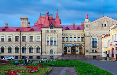 RYBINSK, RUSSIA - JULY 21, 2016: Unidentified people are on Red Square near Rybinsk State Historical-Architectural and Art Museum-Reserve, Rybinsk, Russia Editorial