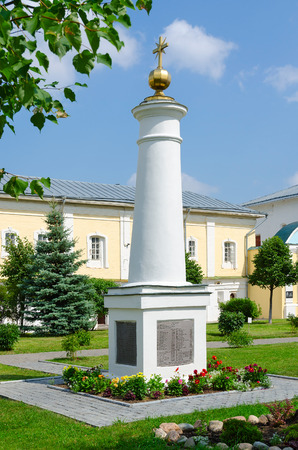 KOSTROMA, RUSSIA - JULY 20, 2016: Memorial column of Holy Trinity Ipatiev Monastery, Kostroma, Golden Ring of Russia Editorial