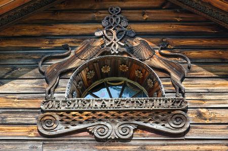 kostroma: KOSTROMA, RUSSIA - JULY 20, 2016: Kostroma Architectural-Ethnographic and Landscape Museum-Reserve Kostromskaya Sloboda. Carved decor of Serov house (fragment)