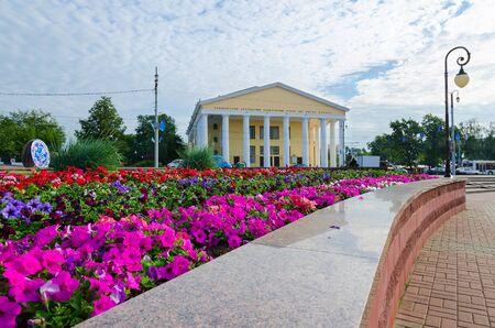 VITEBSK, BELARUS - JULY 13, 2016: National Academic Drama Theater named after Yakub Kolas, Vitebsk, Belarus
