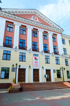 university text: VITEBSK, BELARUS - JULY 13, 2016: Main academic building of Vitebsk State Order of Peoples Friendship Medical University. Text: September 11, 2016 elections of deputies of Chamber of Representatives National Assembly of Republic Belarus of sixth convoca