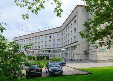 regional: VITEBSK, BELARUS - JULY 13, 2016: Unidentified man goes near Regional Diagnostic Center, Vitebsk, Belarus Editorial
