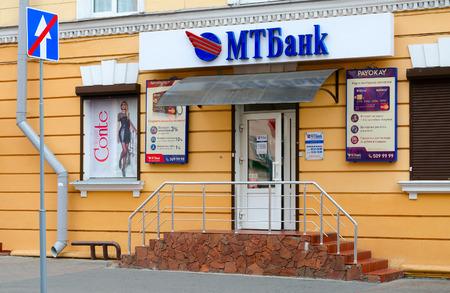 lenina: GOMEL, BELARUS - SEPTEMBER 16, 2016: MTBank CJSC RCC-55, Lenina 26, Gomel, Belarus Editorial