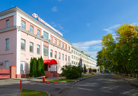 city pushkin: GOMEL, BELARUS - SEPTEMBER 24, 2016: Building of TV and radio company Gomel, street Pushkin 8, Gomel, Belarus