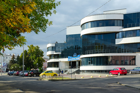 city pushkin: GOMEL, BELARUS - SEPTEMBER 24, 2016: Modern building of multifunctional business center Pushkin Plaza, Gomel, Belarus Editorial