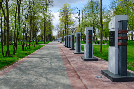GOMEL, BELARUS - APRIL 20, 2016: Alley of Heroes (commemorative signs, on which names of 38 heroes of Soviet Union and three full Cavalier of Order of Glory are immortalized) in Student park, Gomel, Belarus