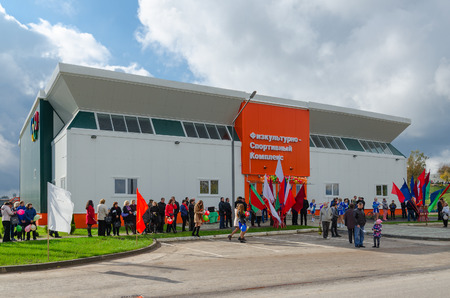 sports complex: SENNO, BELARUS - OCTOBER 8, 2016: Unidentified people are present at opening of sports complex after reconstruction during event Dozhinki-2016, Senno, Vitebsk region, Belarus
