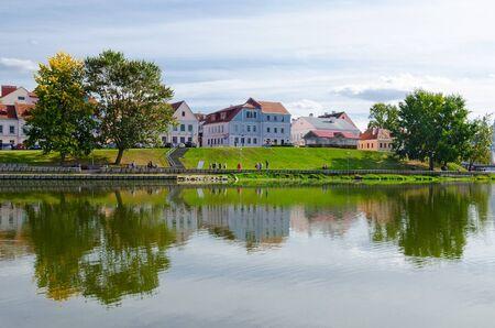 svisloch: View of Trinity suburb on banks of river Svisloch, Minsk, Belarus