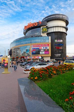 MINSK, BELARUS - OCTOBER 1, 2016: Unidentified people go on street near popular large shopping and entertainment center Galileo, Minsk, Belarus Editorial