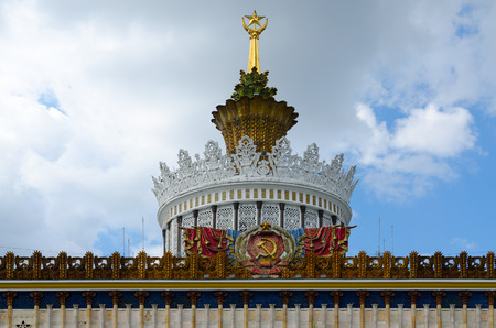 Fragment of pavilion Ukraine, Exhibition of Achievements of National Economy, Moscow, Russia