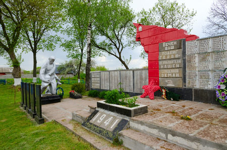 heroism: SHERSTIN, BELARUS - MAY 4, 2016: Monument to soldiers who died in Great Patriotic War, agricultural town Sherstin in Vetka district, Gomel region, Belarus