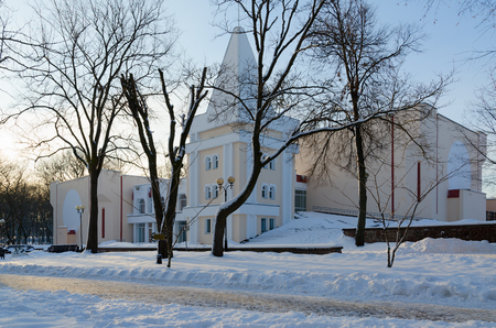 establishment states: Gomel State Regional Palace of Creativity of Children and Youth in winter park, Belarus Stock Photo