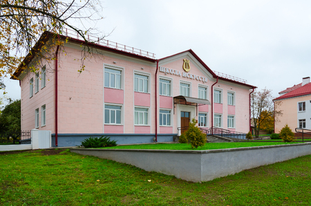 establishment states: SENNO, BELARUS - OCTOBER 6, 2016: State Educational Establishment Senno Childrens Art School, Vitebsk region, Belarus Editorial