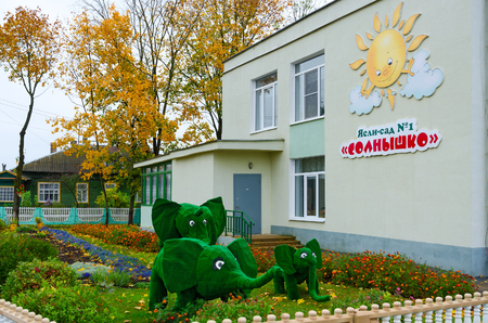 establishment states: SENNO, BELARUS - OCTOBER 6, 2016: Landscape design of nursery 1 Sun in small town of Senno, Vitebsk region, Belarus?