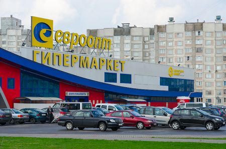 GOMEL, BELARUS - APRIL 14, 2016: Unidentified people are visiting hypermarket Euroopt on Khatayevich Street, Gomel, Belarus