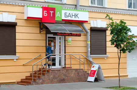 GOMEL, BELARUS - SEPTEMBER 16, 2016: Unknown woman enters into office of BTA Bank on Lenin street 26, Gomel, Belarus