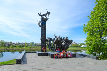 stele: POLOTSK, BELARUS - MAY 19, 2017: Monument to 23rd Warriors-Guardsmen on Nizhne-Pokrovskaya Street, Polotsk, Belarus