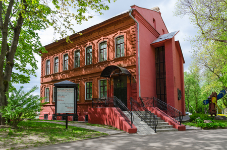 chagall: VITEBSK, BELARUS - MAY 21, 2017: Art Center of Mark Shagall (exhibition of original Mark Shagall graphic works - lithographs, xylographs, etchings and aquatinths), Vitebsk, Belarus