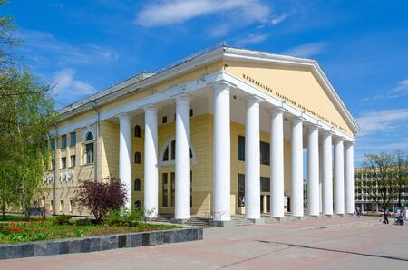 portico: VITEBSK, BELARUS - MAY 15, 2017: Unknown people are on street near National Academic Drama Theater named after Yakub Kolas, Vitebsk, Belarus