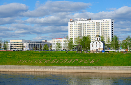 princes street: VITEBSK, BELARUS - MAY 16, 2017: Millennium Square of Vitebsk and embankment of Western Dvina. Tourist and hotel complex Vitebsk Hotel, Department store, monument to Prince Alexander Nevsky, Annunciation Church. Unknown people walk down street