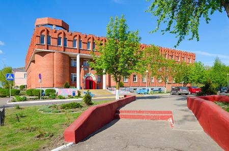 POLOTSK, BIELORRUSIA - 19 DE MAYO DE 2017: Policlínica Infantil Polotsk, Calle Euphrosyne de Polotsk, 18 Foto de archivo - 80742743