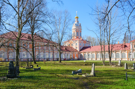 Complex of buildings of Holy Trinity Alexander Nevsky Lavra, St. Petersburg, Russia