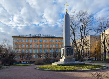 budgetary: SAINT PETERSBURG, RUSSIA - MAY 3, 2017: Vvedenskaya hospital. Vvedensky Garden, memorial sign to lost Cathedral of Introduction to Temple of Blessed Virgin Mary of Life Guards of Semyonovsky Regiment