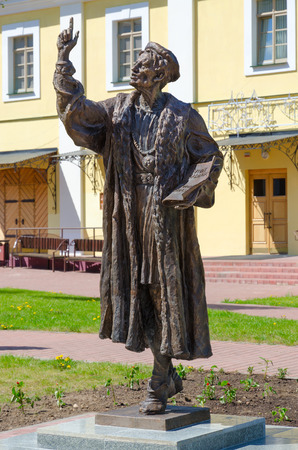 collegium: POLOTSK, BELARUS - MAY 19, 2017: Sculptural composition Professor of Polotsk Academy on territory of former Jesuit collegium (now - Polotsk State University), Belarus Editorial