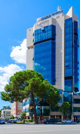 elite: TIRANA, ALBANIA - SEPTEMBER 6, 2017: Complex of buildings Tirana Twin Towers, Tirana, Albania