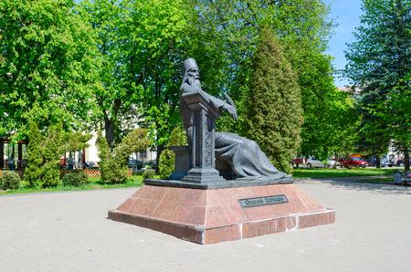 POLOTSK, BELARUS - MAY 19, 2017: Monument to Simeon of Polotsk (activist of Eastern Slavic culture, spiritual writer, theologian, poet, playwright, translator, monk-basilian), Belarus