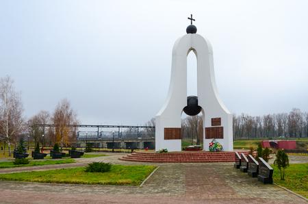 DOBRUSH, BELARUS - NOVEMBER 20, 2017: Memorial complex Memory (memorial to fallen in Great Patriotic War), Dobrush, Gomel region, Belarus