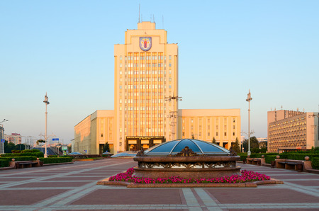 MINSK, BELARUS - AUGUST 17, 2018: Independence Square, Belorussian State Pedagogical University named after Maxim Tank, Minsk, Belarus