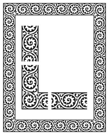 カールと装飾的なボーダー  イラスト・ベクター素材
