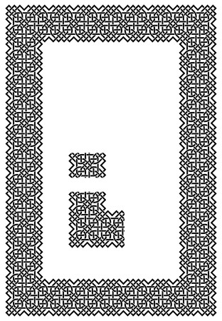 ornamental border Illustration