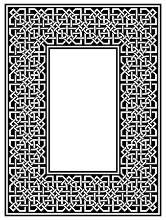 ornamental border Ilustração