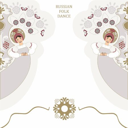 tints: Russian folk dance. Russian ornament. Pastel tints, light colors Illustration