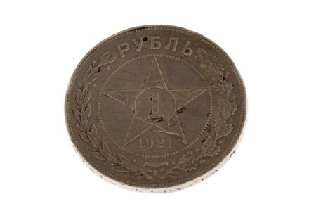 argentum: Coin of one soviet union ruble made in 1921 isolated on white