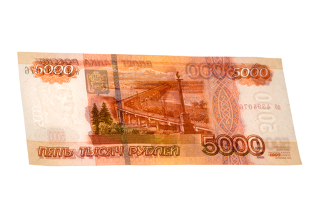 transferable: Banknote of five thouthands rubles with watermarks over white backgound Stock Photo