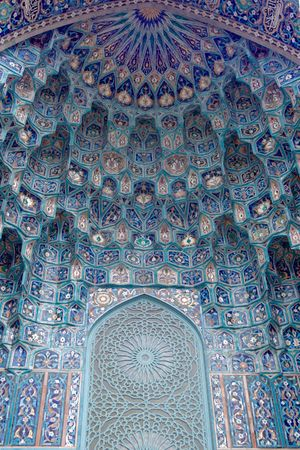 domes: Light blue ancient mosaic on muslim mosque Stock Photo