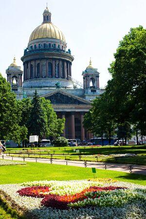 sightseeng: St Isaac Cathedral, St. Petersberg Stock Photo