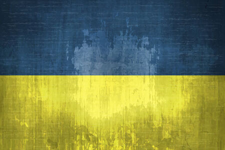eec: Grunge Flag Of Ukraine