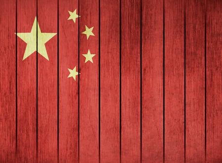 prc: Wooden Grunge Flag Of China Illustration