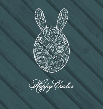 clipping mask: Easter Wooden Background With Ornate Egg And Title Inscription